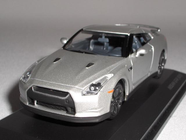 Model Yat Ming Nissan GT-R 1:43