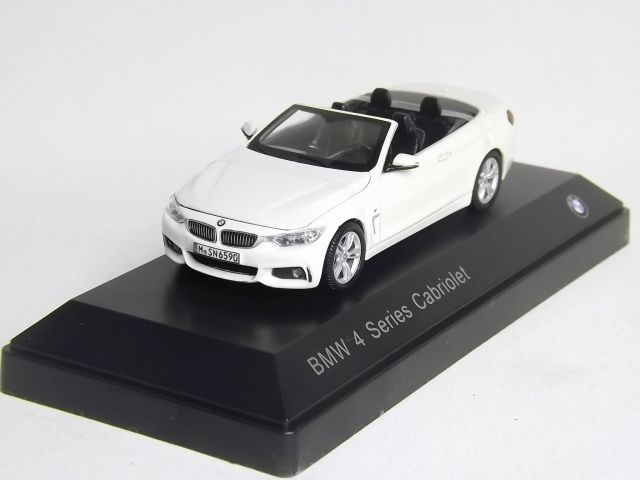 BMW 4 Series Cabriolet (white)